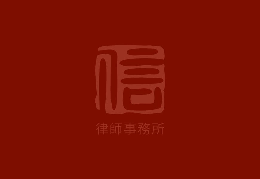 Criação de Logotipo para escritório jurídico Andrade e Lai Sociedade de Advogados de SP