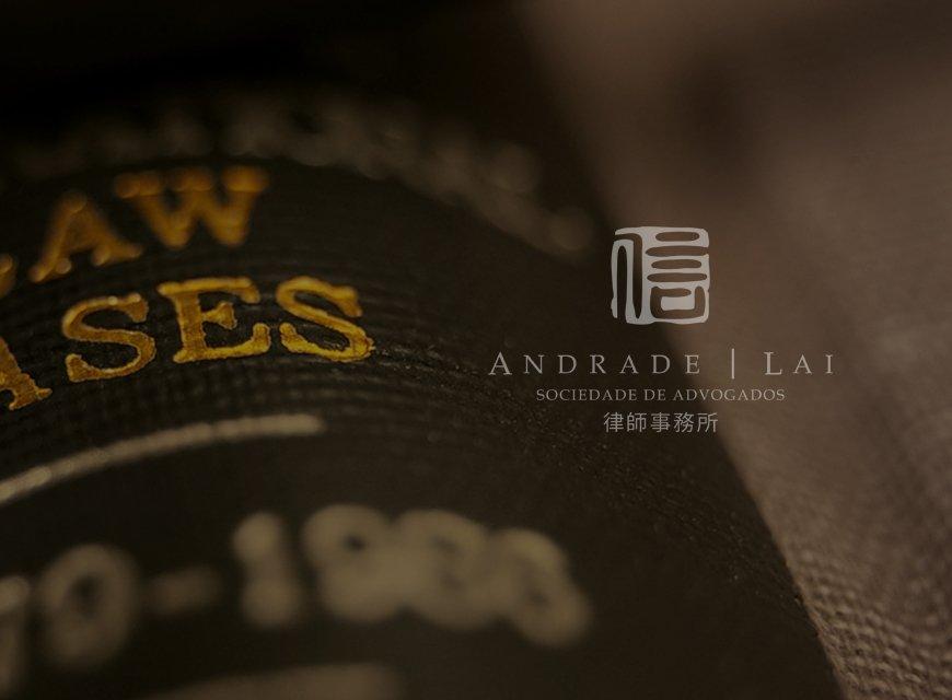 Criação de logotipo e identidade visual para advogados, Andrade Lai Sociedade de Advogados